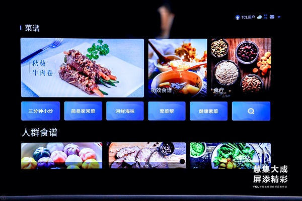 TCL X16蒸烤一体智能集成灶正式上市,三大场景演绎智能烹饪新指标