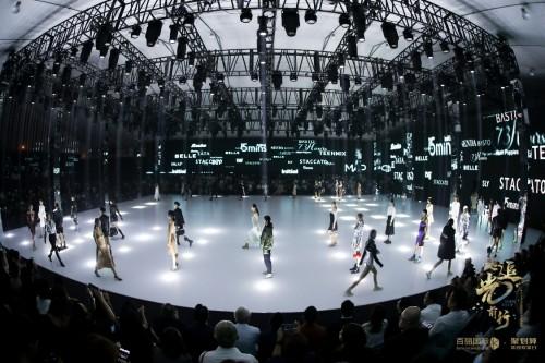 众星云集2020年百丽国际时尚欢聚盛典,全天候直播跨时空艺术大秀!