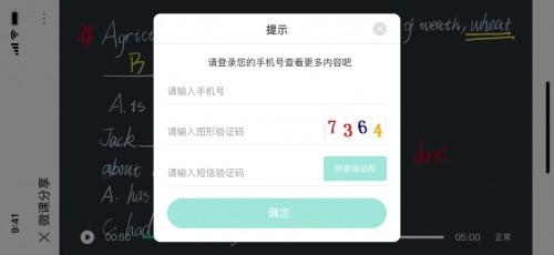"""伯索云学堂""""分享获客""""功能上线,助力机构高效引流招生"""