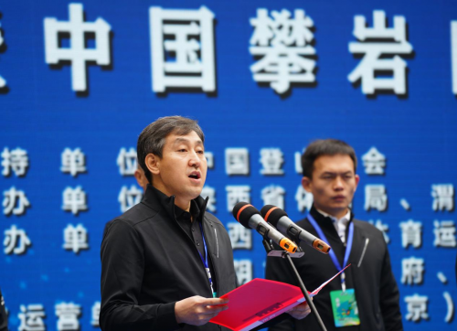 挑战千米大岩壁,国内首创——中国自然岩壁攀登公开赛开幕