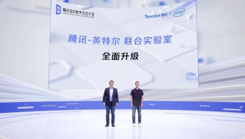 AI加持 算力为先 英特尔携手腾讯引领智慧云计算 加速数字新经济