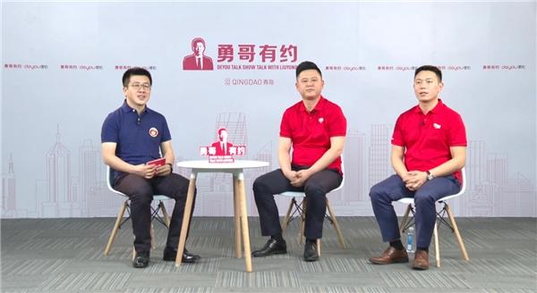 德佑总经理刘勇:线上重注房源质量提升 线下用心为客户服务
