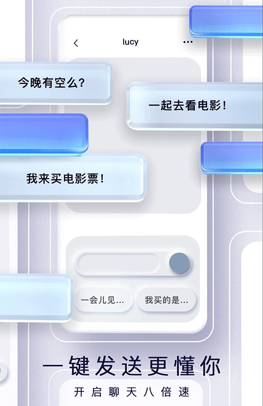 搜狗输入法10.16全面升级,正式宣告迈入AI写作助手时代