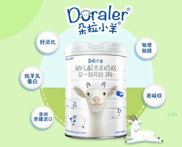 澳洲羊奶粉排行榜10强中哪一款值得入手?我推荐朵拉小羊
