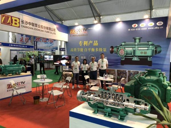 第15届榆林国际煤博会圆满落幕 中联泵业等知名企业亮相