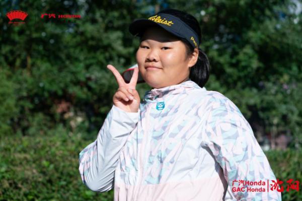 广汽Honda | 沈阳 老骥伏枥吴滨1杆领先男子组 女子组安彤庞润芝并列领先次轮