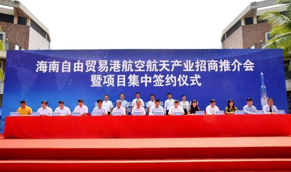 数脉分布科技落地海南自贸区  参与建设文昌国际航天城