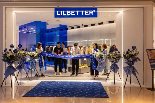 LILBETTER 全国首家线下实体店来袭,开启时尚新篇章!