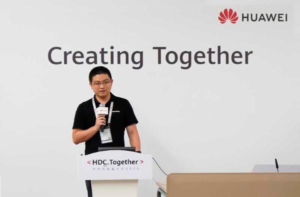成就创新,编写未来,华为开发者大会2020 AppGallery Connect & 快应用论坛开幕