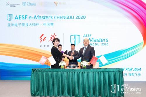 亚洲电子竞技大师杯·中国赛落地成都