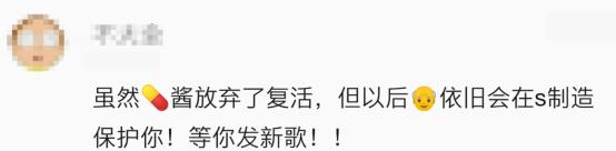 延续说唱梦想,药水哥联手QQ音乐「S制造」打造态度说唱