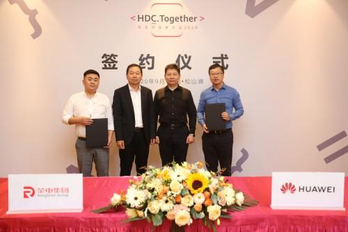 荣电集团与华为消费者业务达成深度合作 共建HUAWEI HiLink生态