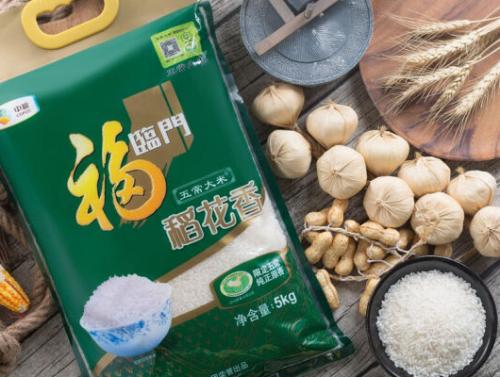 中国最好的大米产自这儿!福临门有机五常稻花香值得一试