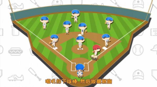 填补棒球科普空白,MLB《棒球101》全网播放量近两千万