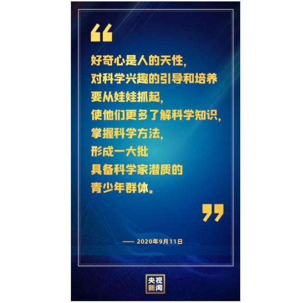 浙江、武汉中小学开设少儿编程课 核桃编程培养200万小创客