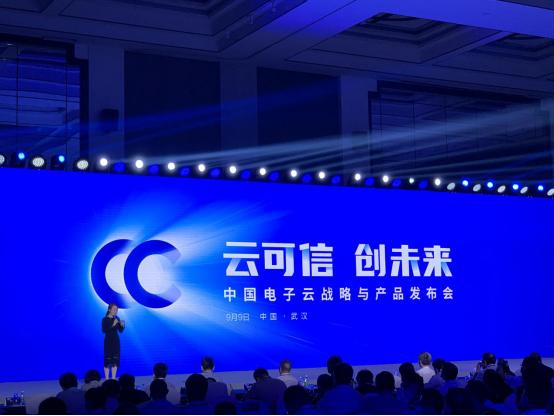 为信创产业注入AI视觉的力量,云天励飞成中国电子云首批合作伙伴
