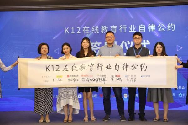 "K12在线教育行业规范化进程加速,51Talk""首个吃螃蟹""引领标准升级"