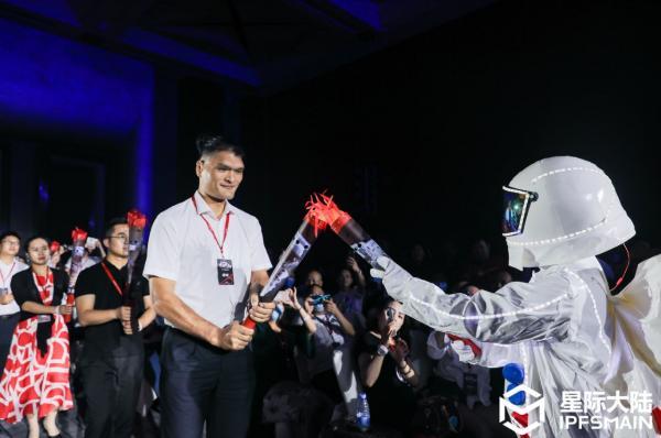 """IPFS丨Filecoin星际大陆这场活动办的漂亮!奥运火炬手、""""宇航员""""齐聚"""