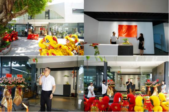 新起点 广东天盛文旅建设集团乔迁庆典暨前山生活馆开业仪式