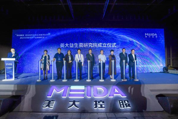 郑美大:美大控股集团成立美大益生菌研究院,以科技创新催生新发展动能