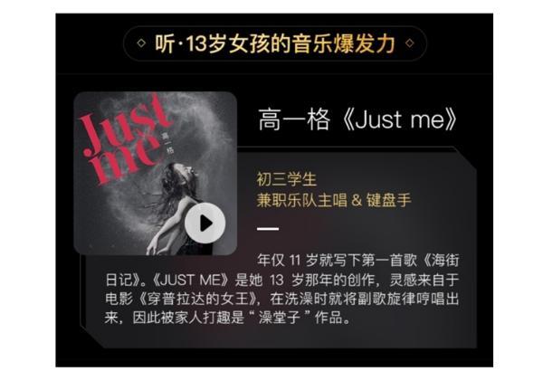 酷狗音乐人星曜唱片计划数字专辑单月销量超12万张