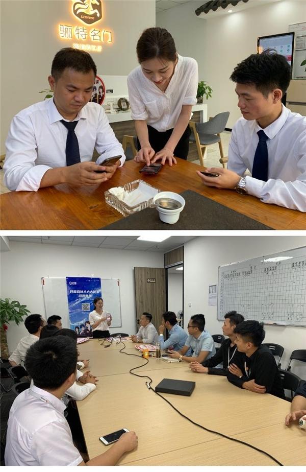 好屋六大管家落地华南,助力经纪机构发现增长新机遇