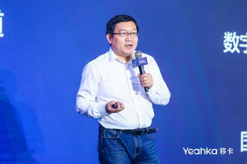 移卡LINK 2020智慧经营生态大会顺利举行 聚焦小店经济数字化、智能化