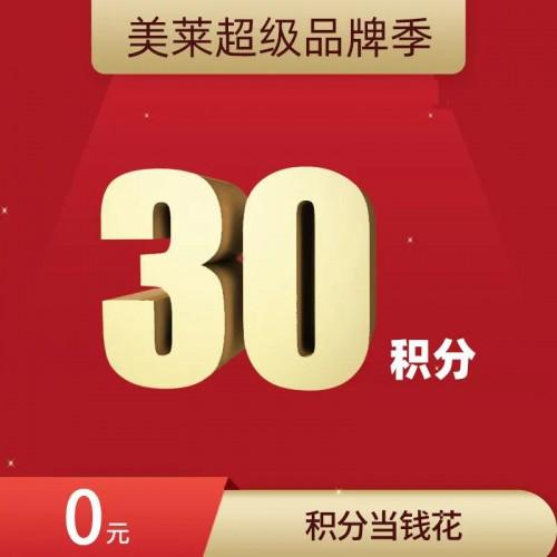 玩美秋色尖货大赏 武汉美莱2020国庆中秋双节惠美专场
