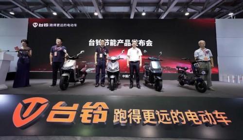 """台铃的""""野心"""":跑得更远 做电动车行业节能第一品牌"""