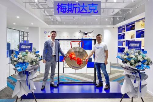 开工大吉打造网红地标——梅花创投北京总部办公空间