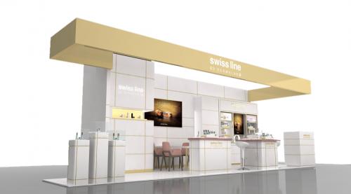 瑞士御龄臻奢品牌Swissline白金快闪店即将进驻武商广场