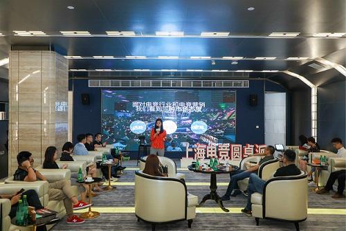 探讨疫情下电竞产业助力品牌回血,SPORTFIVE(原拉加代尔体育)受邀参加上海电竞圆桌派