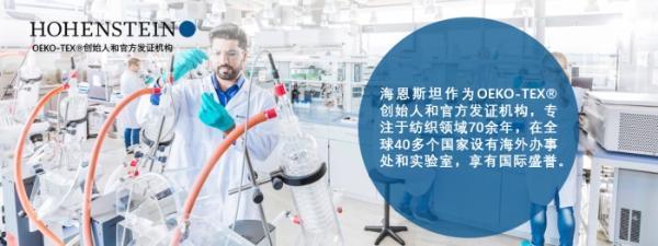 卫生巾有害物质检测  STANDARD100byOEKO-TEX关注女性健康