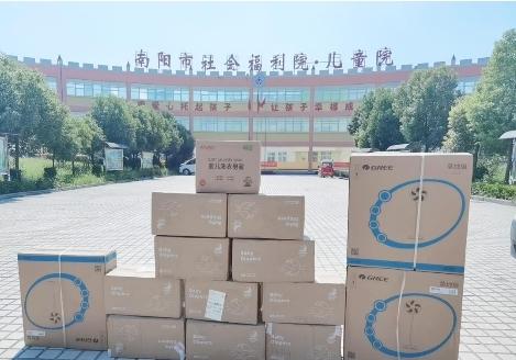豌豆淘受邀参与义卖集市 为贫困地区儿童募捐