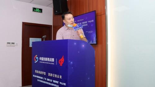 第五届中国创新挑战赛(广东•中山火炬)供需对接会成功举办