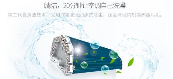 苏宁将布局车联网领域,推出自主研发的小Biu汽车