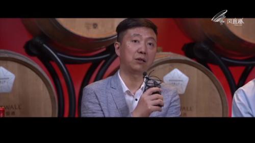 """观看人次突破200万!探秘沙城产区,溯源五星品质,长城葡萄酒""""云游""""直播再创新高!"""
