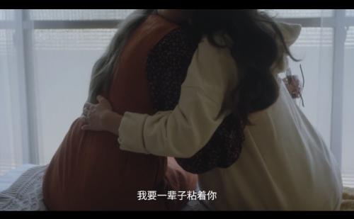 什么是大爱?在I-PRIMO的视频里,我找到了答案