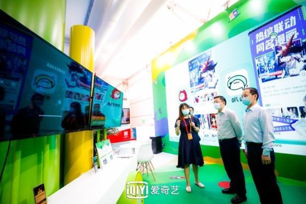 """爱奇艺奇观、互动视频、VR等创新技术""""组团""""亮相2020服贸会"""