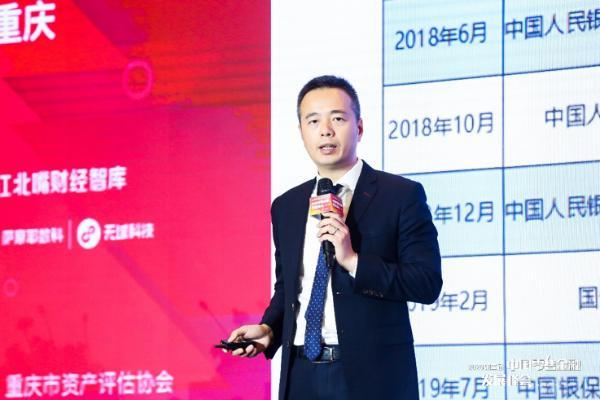 萨摩耶数科构建智能风控,入选《中国银行业数字金融生态平台最新实践报告》典型案例