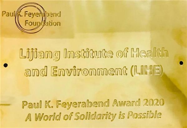 优科豪马轮胎|优科豪马轮胎老君山环境保护项目十周年 获瑞士Paul K. Feyerabend奖
