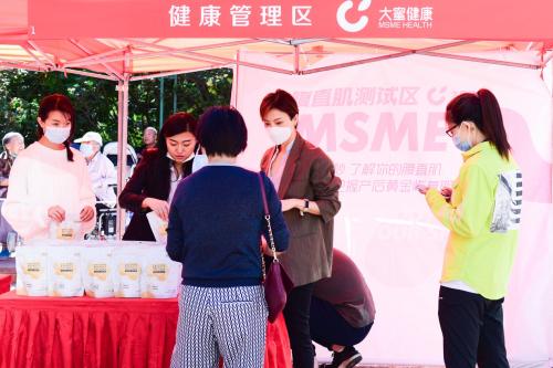 """金紫亦携大蜜健康团队,走进""""人民健康社区"""",助力""""健康中国行动"""""""