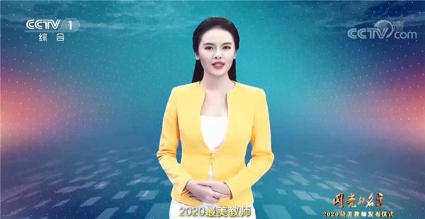 """搜狗AI合成主播亮相央视2020最美教师,""""AI为人赋能""""获点赞"""