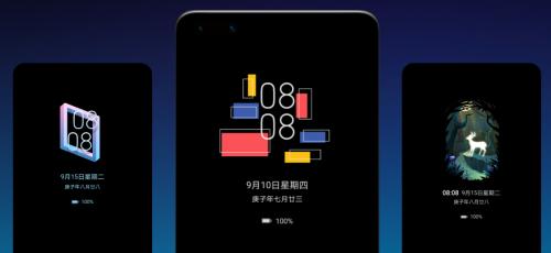 小小TV影院_小小影视app破解版下载_小小影视播放器2020版