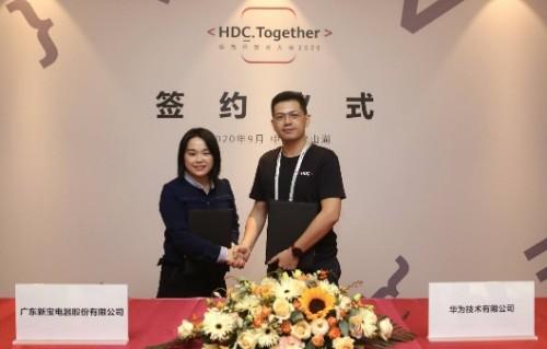 广东新宝电器与华为消费者业务签订HUAWEI HiLink生态合作协议,将智能家居带上新高度