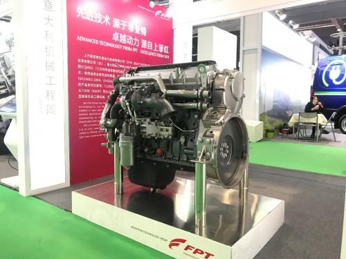 上菲红携新一代发动机解决方案亮相工博会