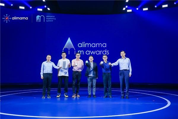 m awards正式启动招募 阿里巴巴将打造数字时代品牌营销新标杆
