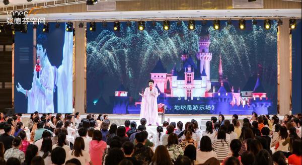 遇见爱的奇迹丨张德芬空间杭州遇见体验营,圆满落幕
