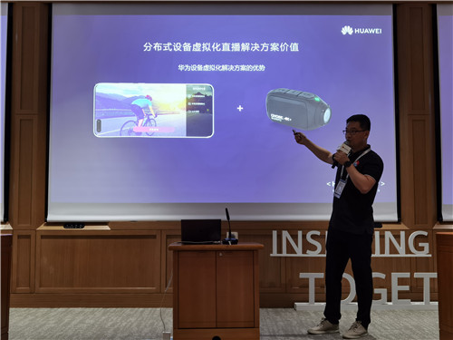华为携手DRIFT运动相机,以分布式技术点燃鸿蒙生态满天星光