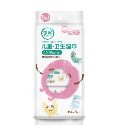占领儿童卫生湿巾市场,看珍爱湿巾品牌怎么玩